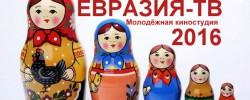 МОЛОД_КИНО